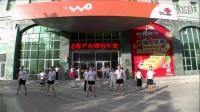 大庆联通小苹果-震撼 萨尔图营销服务中心