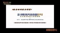 意大利咽音声乐教学:艺术高考声乐培训精选课程 01