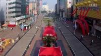 滨海新区塘沽金元宝步行街