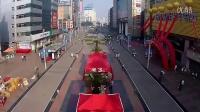 滨海新区塘沽金元宝步行街.