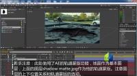 060-电影特技系列-后期合成之陨石坑-第5部分
