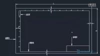 03 标准电气图框包含的元素