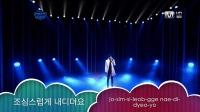 金秀贤《dreaming》歌曲韩语教学