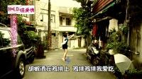 唐禹哲(DT) Hold住愛情-第7集