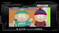 《白话好莱坞》17:详解大尺度成人动画