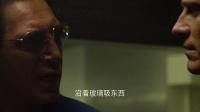 《黑金杀机》片段:卡梅隆·迪亚茨劈腿上车玩重口