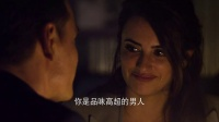 《黑金杀机》片段:法叔献硕大钻戒求婚吓哭女友