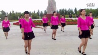巴图营子健身广场舞—相亲相爱一辈子