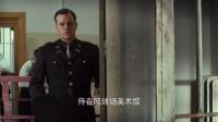 《盟军夺宝队》片段:探监说服布兰切特帮忙夺回艺术品