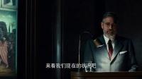 《盟军夺宝队》片段:总统应允艺术者组成联盟队保护文物