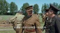 《盟军夺宝队》片段:经军事训练上战场 计划盗回艺术品