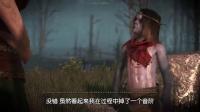 《巫师III 狂猎》完整官方攻略讲解(中文字幕)【伊恩字幕组】