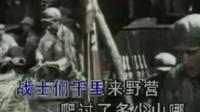 歌曲 老房东查铺—马玉涛