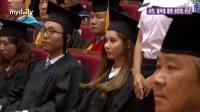 [mydaily] 140821 SeoHyun - Dongguk University Graduation Ceremony