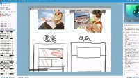 ★CG窝第220期YY讲座★主讲:leesir《漫画创作基础训练》-kk242 2014-08-17 21-11-46