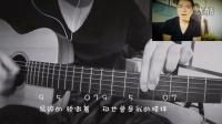 UGC新人奖第3季,大铭铭吉他弹唱教室第二期:一只手指玩转朴树新歌《平凡之路》 [李铭]
