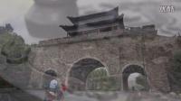 361°看南京——历史与文化