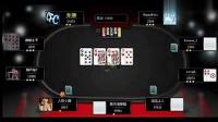 德州扑克技巧 9
