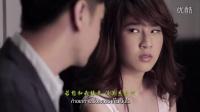 泰国歌手Dunk单曲《不在你眼中》中字MV@天府泰剧