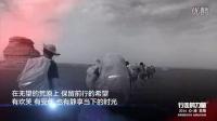 东风标致308出色行者敦煌之行视频独家呈现!