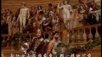 意大利男高音Luciano Pavarotti演唱我爱追求 弄臣