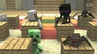 我的世界《Minecraft》动画-怪物幼儿园