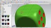 UG骰子下|UG视频教程|UG曲面设计|UG数控编程【凯途教育】