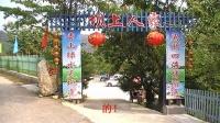 20140819拳友聚会太平湾