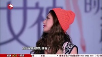 """火辣的比基尼""""女神"""" 女神的新衣 20140823 高清"""