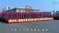 朝鲜歌曲_充满希望的我国哟