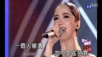陈一玲-失恋无罪MTV