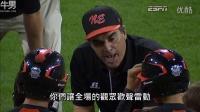 【牛男励志】教练给心碎的小球员们一段永生难忘精神喊话