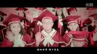第三期爽乐坊暑期特训班主题曲《爽乐飞扬》MV