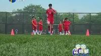 中国足球梦 140607