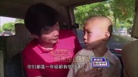 中国足球梦 140621