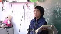【中国梦的未来】十岁孩子学习善人思想后的精彩分享_标清