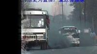 环境污染——人类的灾难