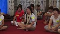 2014年7月第一届千岛湖亲子夏令营-10让爱住在我家(刘丽)