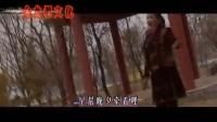 尕阿吾令-王可秀-金龙源文化