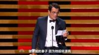 第66届艾美奖颁奖:《摩登家庭》泰·布利尔获最佳喜剧男配角