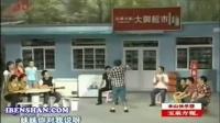 刘小光 赵四 歌曲 负心的人