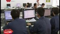 高校学生就业意愿调查显示 四成大学生希望留在西安 140826