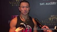 UFC澳门格斗之夜王赛赛后采访
