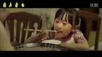 感人短片:《最好吃的饭》
