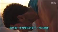 邁向成功的最終動力  取決於你自己  中文字幕 激励短片