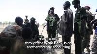 拯救南苏丹