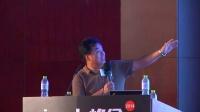 HTML5 ,移动创新与创业    王国春(正益无线CEO)