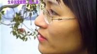 平安蔡剛 及 KYLE:影音使團「下一站,再愛你」真人見証片段