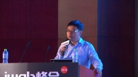 HTML5 App流量价值最大化    赵伊江(Google商业合作部业务拓展负责人)