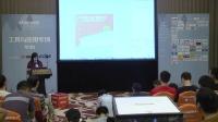 HTML5富交互与社交传播   潘征(百度高级研发工程师)